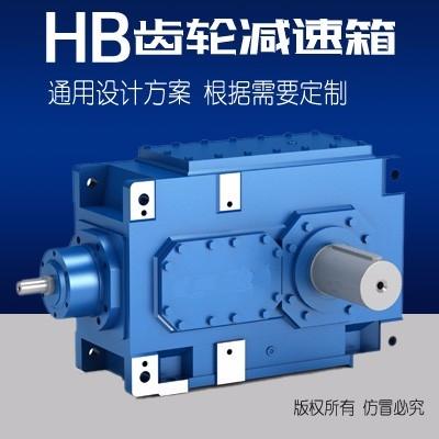 H、B系列标准工业齿轮箱.jpg