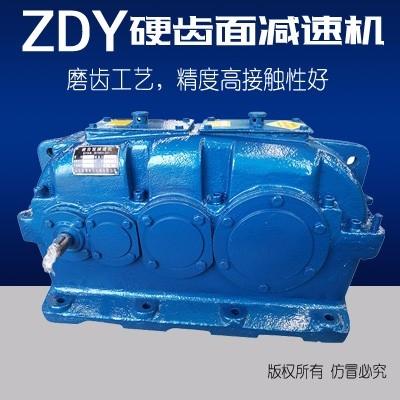 ZDY硬齿面齿轮减速机.jpg