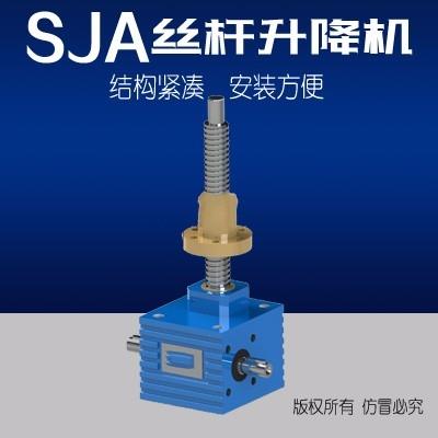 SJA模块丝杆升降机.jpg